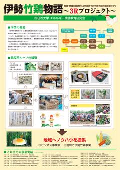 poster02_s.jpg