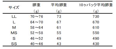 5-1_8.jpg