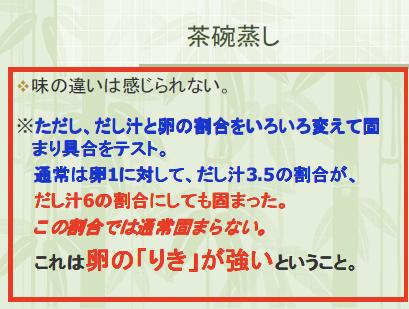 5-3_10.jpg