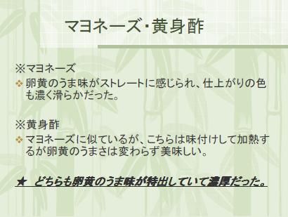 5-3_13.jpg