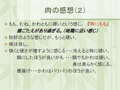 5-3_17.jpg