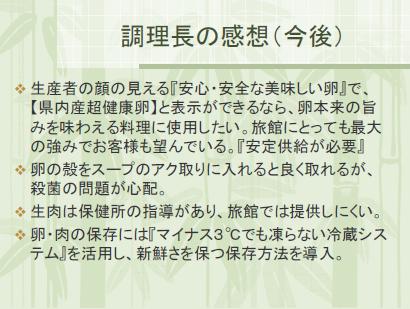5-3_20.jpg