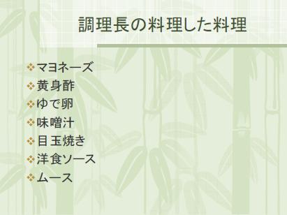 5-3_3.jpg