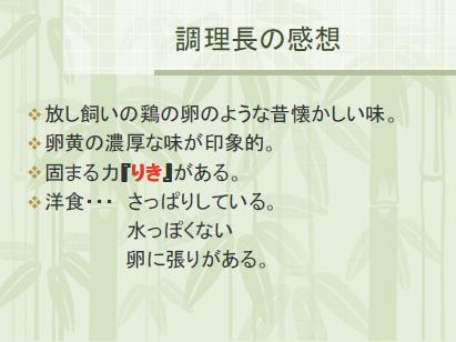 5-3_4.jpg