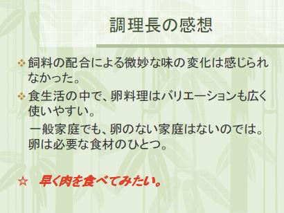 5-3_5.jpg