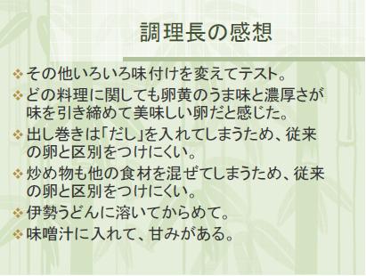 5-3_6.jpg