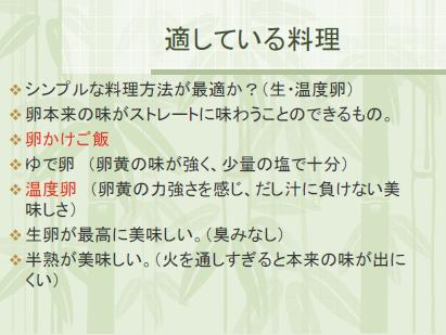 5-3_7.jpg