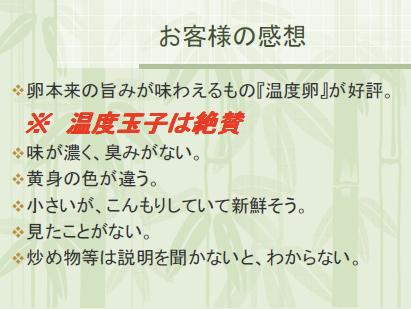 5-3_8.jpg