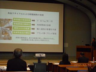 戸田さん大學 (2).jpg