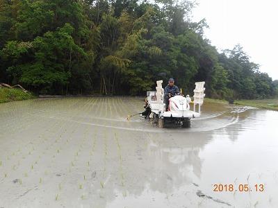 排水修理 (19).jpg