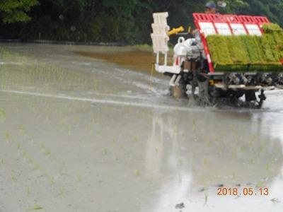 排水修理 (20).jpg
