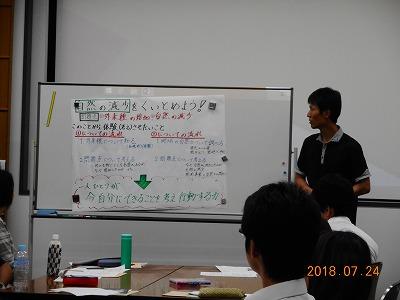 教員研修 (5).jpg