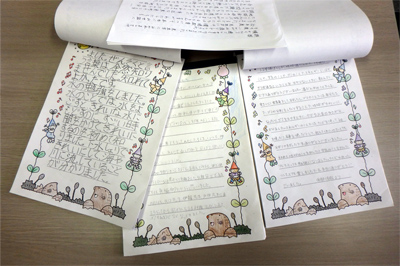 神田手紙.jpg