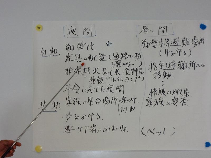 2012_0908_151249-DSC00405.jpg